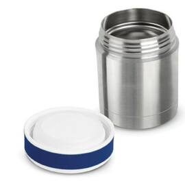 Nuvita ételtároló termosz 350ml - ezüst színű - 1470